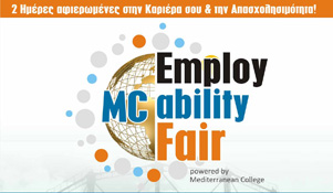 employability fair full