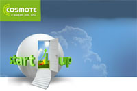 cosmote 200