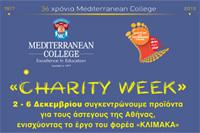charity 200