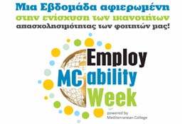 employability week
