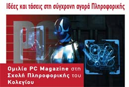 pc-magazine-intro
