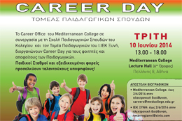 career-days-intro