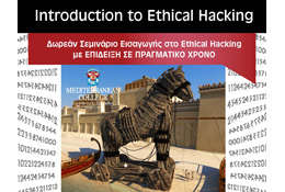 ethical-hacking-intro