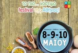athens-food-festival