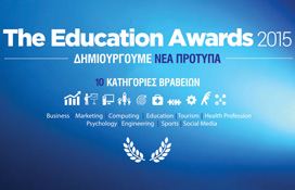 education-awards10