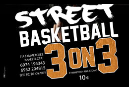 street-basket