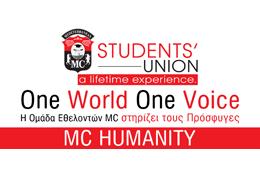 mc-humanity