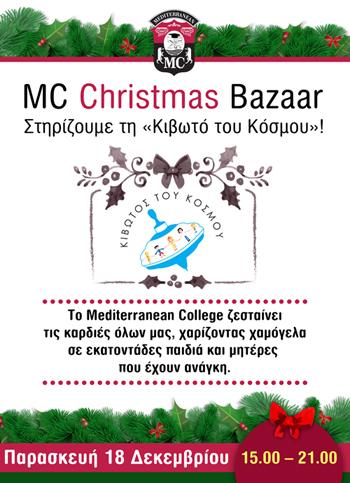 xmas-bazaar-athina