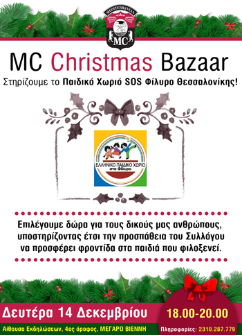 xmas-bazaar-thess