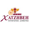 xatzibei